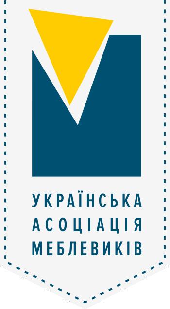 Украинская Ассоциация Мебельщиков