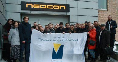 (Українська) Пост-анонс візиту до компаній Neocon таElizabeth de la Vega