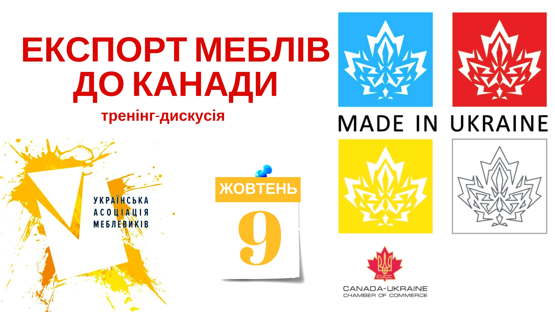 ukrainian-women-association-of-canada