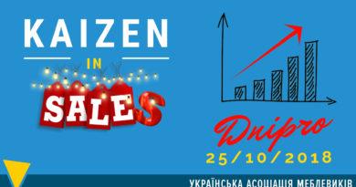 Kaizen club «Продажи в стиле Kaizen»