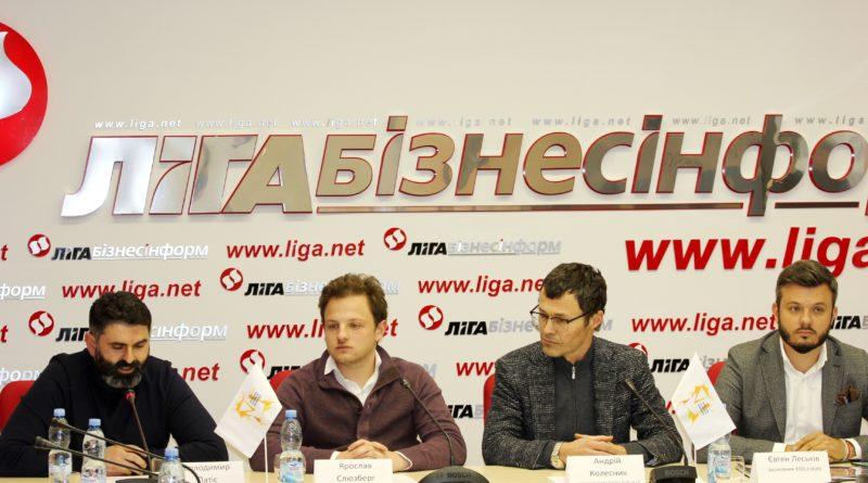 Пресс-конференция на тему: «Современная новостройка»