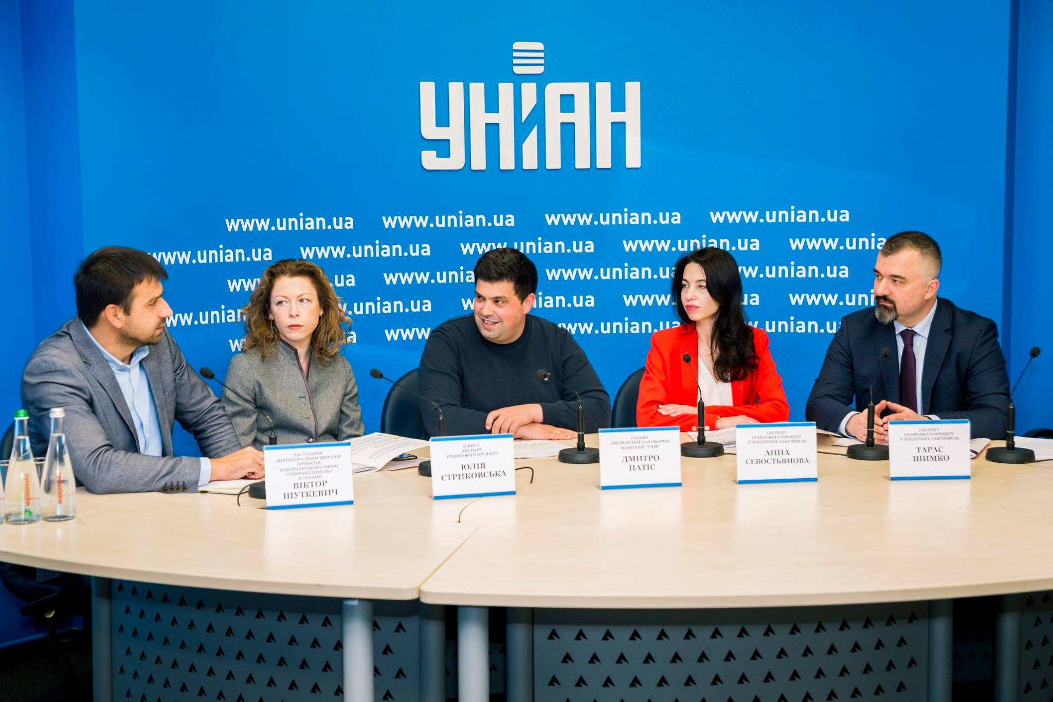 Press conference on the topic: Tender Together - Ukrainian