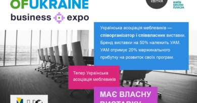 Presentation of the concept of the Furniture Of Ukraine Business Expo project