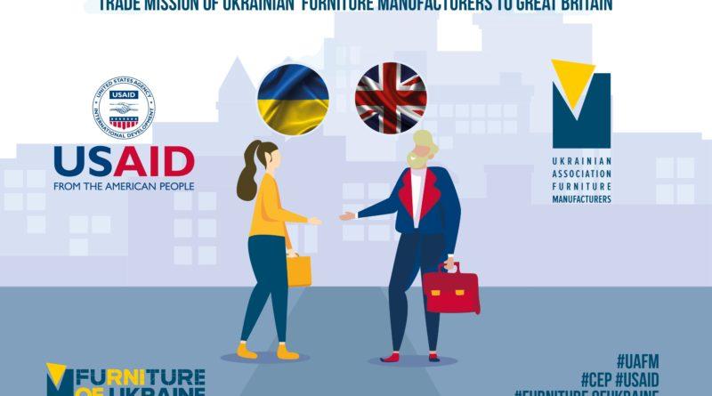 Торгова місія українських виробників меблів до Великої Британії