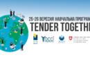Curriculum Tender Together