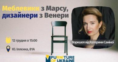 Workshop: Furniture makers from Mars, designers from Venus