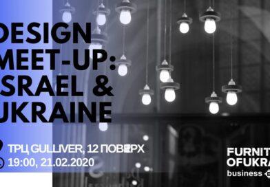 Design meet-up: Israel & Ukraine
