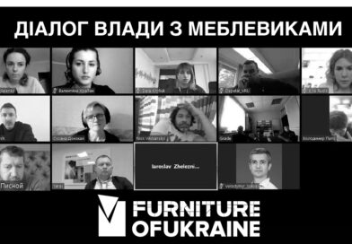 State dialogue with furniture makers