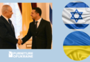 Ukraine and Israel discussed urgent bilateral issues