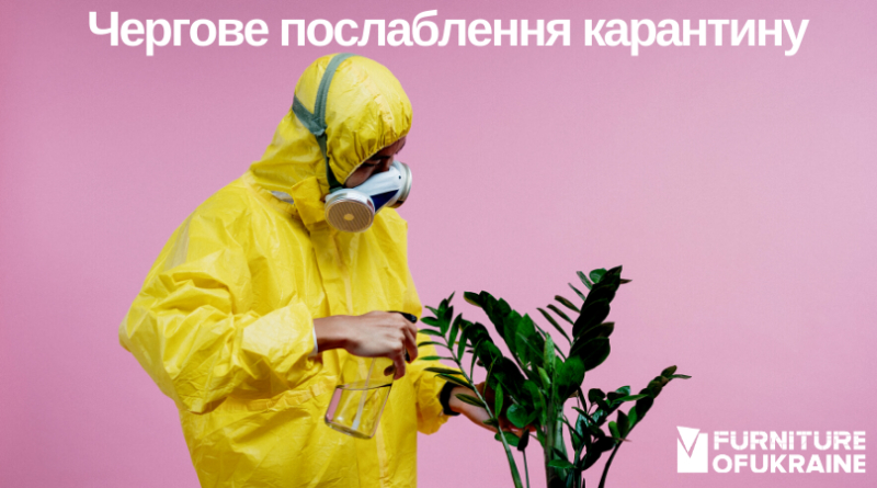 From today in Ukraine the next stage of easing of quarantine