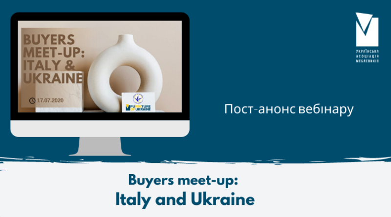 Not competition, but collaboration!Buyers meet-up: Italy and Ukraine.