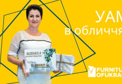 """UAFM in faces"": Interview with Tatiana Kravets, head of Kleiberit-UKRAINE LLC"