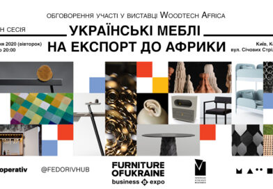 Ukrainian furniture for export to Africa: design session