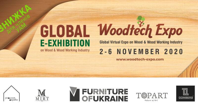 Furniture of Ukraine at the international exhibition Woodtech Expo 2020 Global