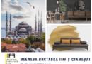 Istanbul International Furniture Exhibition IIFF