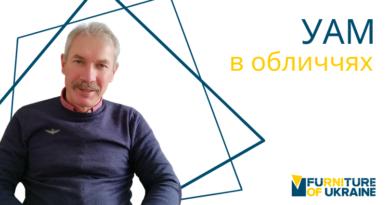 »УАМ в лицах»: интервью с Николаем Бочарниковим, владельцем компании «Арт-НИКО»