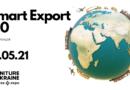 Smart Export 5.0