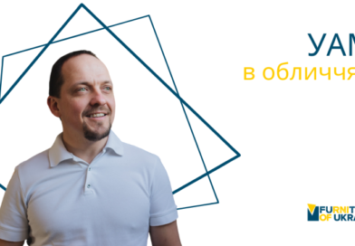 UAFM in the Faces: Interview with Dmytro Belykh, CEO of IndigoWood