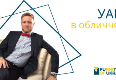 UAFM in the faces: interview with Anton Kuzmin, co-owner of DP MP Ukraine