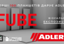 Visual Exposition FUBE – 2021