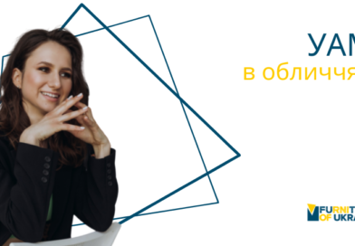 """""""UAFM in the faces"""": the history of the formation and development of the company """"Nesto"""" from its co-owner, Anastasia Nestor."""