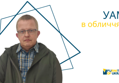 """""""UAFM in the faces"""": history of strategic development of the Danish-Ukrainian company """"United Fashion of Ukraine"""" from its executive director, Laursen Steen Levring"""