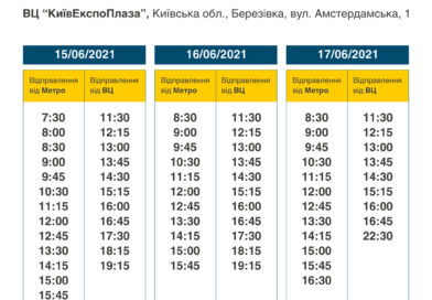 Schedule for the bus route to the FUBE 2021