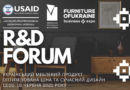 R&D FORUM: how to create furniture with an optimized price and modern design