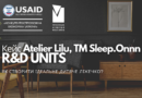 """Case of the company-participant of the R&D Units Program """"Design of Needs"""" – Atelier Lilu"""