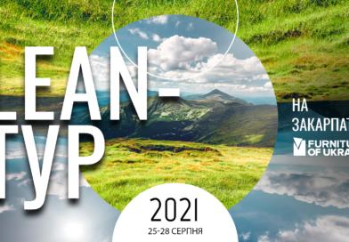 Lean-tour of UAFM in Transcarpathia
